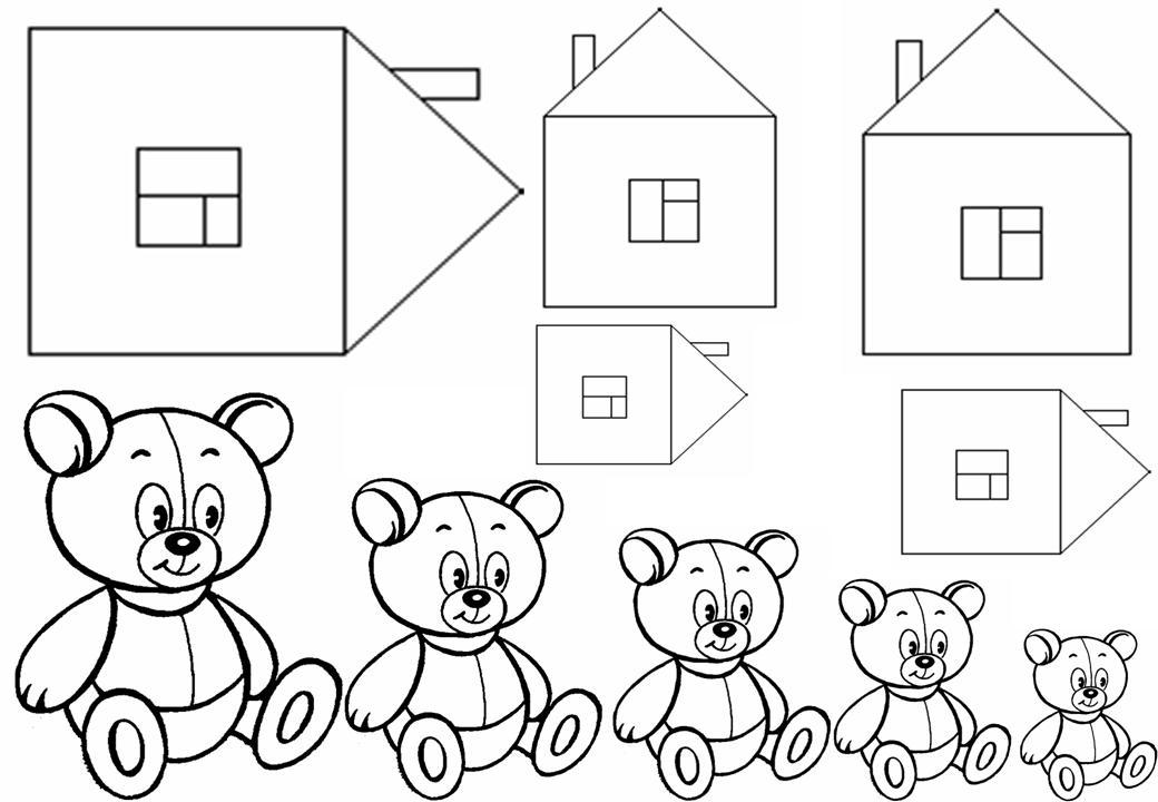 Раскраски медведи соседи распечатать 145